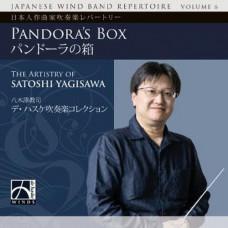 Pandora's Box  (CD)