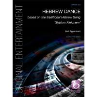 Hebrew Dance